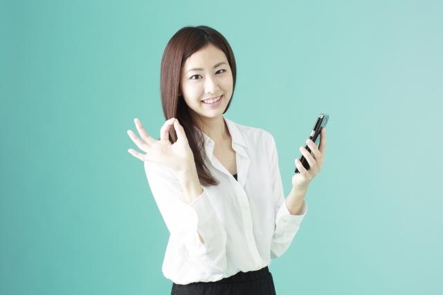 格安携帯への乗り換えでも電話番号は引き継ぎOK!