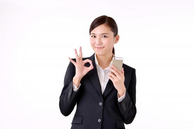 格安携帯(格安SIM)のお得な乗り換えキャンペーン
